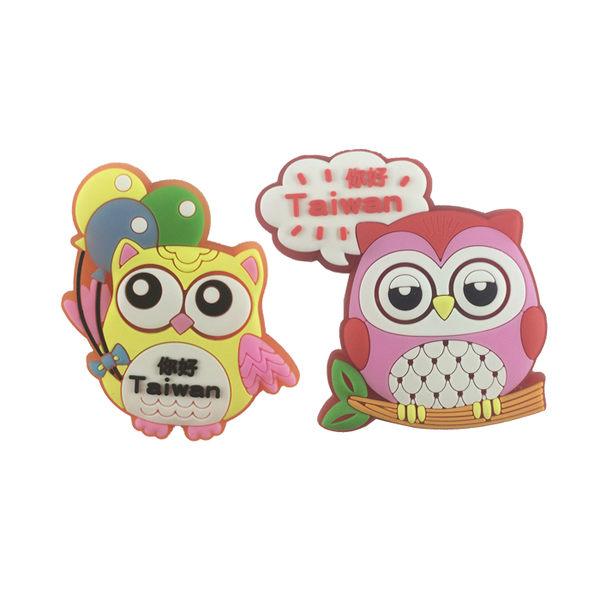 【收藏天地】台灣紀念品*可愛卡通造型冰箱貼-貓頭鷹/  旅遊 紀念品 手信 可愛 卡通