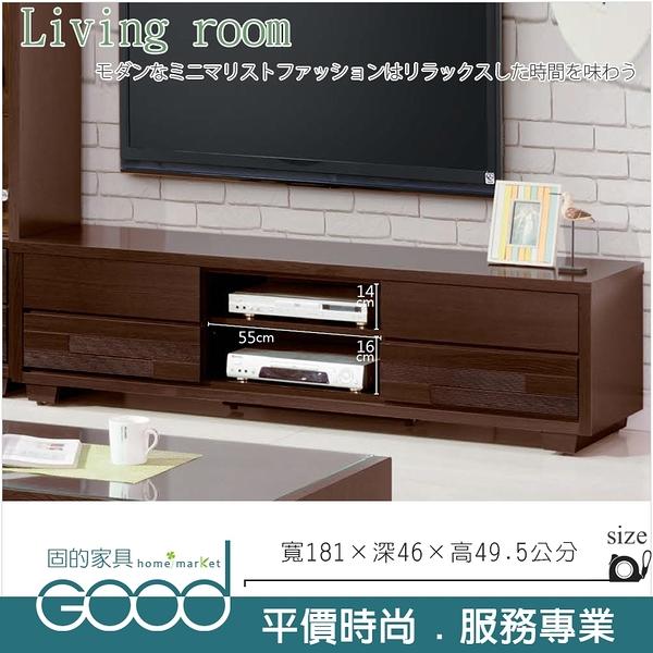 《固的家具GOOD》856-1-AK 風潮6尺胡桃矮櫃/木面【雙北市含搬運組裝】
