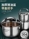 豬油罐304不銹鋼油盅廚房帶蓋油罐大容量儲油罐調料罐 韓國時尚