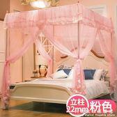 蚊帳新款蚊帳三開門落地支架加密加厚1.5宮廷1.8m1.2米床雙人家用 WD科炫數位