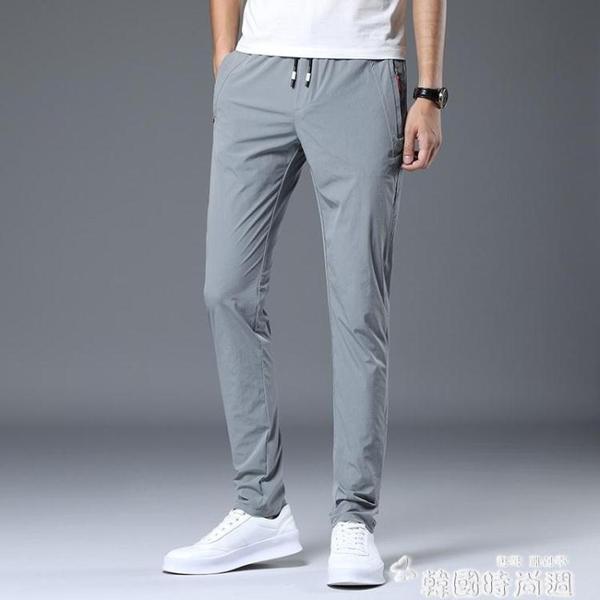 夏季薄款運動褲男士休閒褲修身褲子男韓版潮流寬鬆冰絲透氣速乾褲 韓國時尚週