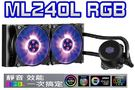[地瓜球@] Cooler Master MASTERLIQUID ML240L RGB 一體式 CPU 水冷 散熱器