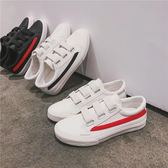2018ins超火的鞋子男ulzzang原宿風板鞋正韓百搭小白鞋學生帆布鞋  萬聖節禮物