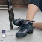*╮寶琦華Bourdance╭*專業瑜珈韻律芭蕾☆UNI 204低筒爵士有氧鞋【20150204】