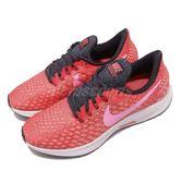 Nike 慢跑鞋 Wmns Air Zoom Pegasus 35 紅 粉紅 透氣工程網面 氣墊避震 女鞋【PUMP306】 942855-800