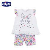 chicco-To Be Baby- 荷葉袖花朵套裝