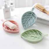 樹葉雙層肥皂盒 浴室 香皂收納盒