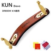 加拿大Kun Bravo DR800W小提琴肩墊-小提4/4專用/限量套裝組