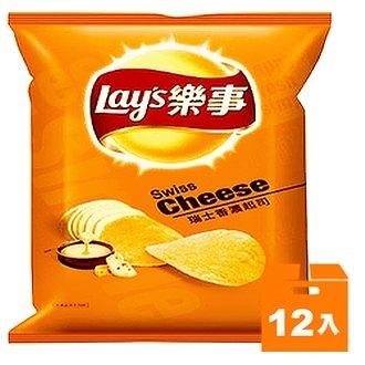 Lay s 樂事 瑞士香濃起司味洋芋片(小) 43g (12入)/箱【康鄰超市】