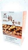 泰鶴~高單位納豆紅麴膠囊500毫克x60粒/盒