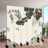 中式屏風隔斷客廳玄關辦公室簡約現代折疊移動折屏定制裝飾背景墻 DJ10183『易購3c館』