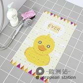 防滑墊/環保無味健康PVC兒童孕婦卡通洗澡浴室衛生間吸盤浴缸地墊「歐洲站」