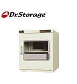 【】高強 Dr. Storage A15U-200 new 紀錄聯網型微電腦除濕櫃202公升 儀器 / 電子零件 / 光學