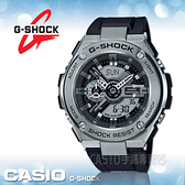 CASIO 卡西歐 手錶專賣店   G-SHOCK GST-410-1A 雙顯男錶 樹脂錶帶 銀色錶面 防水200米