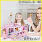 親子玩具-玩具娃娃屋小別墅公主房子廚房過家家女孩