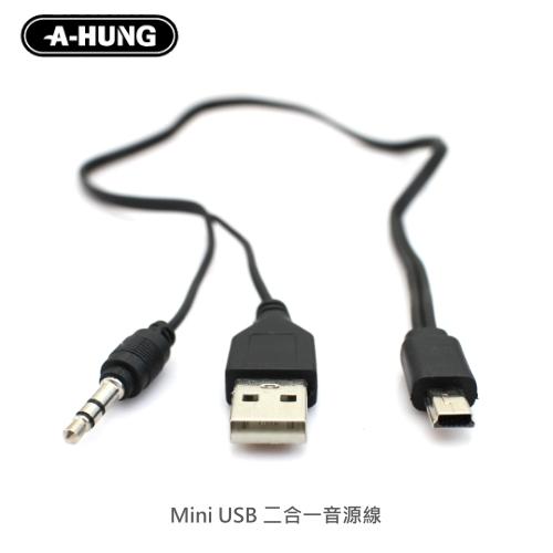 二合一 Mini USB 轉 3.5mm 音源線 音箱線 音頻線 喇叭線 音響 耳機線 充電線 藍芽喇叭藍牙喇叭 AUX