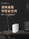 自動桌面垃圾桶智慧感應小號迷你茶幾床頭桌上有蓋小型紙簍收納桶