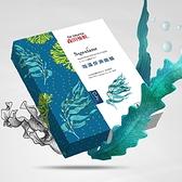森田藥粧海藻保濕面膜4入