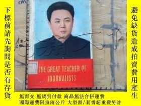 二手書博民逛書店THE罕見GREAT TEACHER OF IOURNALIST