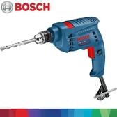 BOSCH 三分無段變速震動電鑽套裝組 GSB10RE