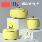 注水保溫碗嬰兒碗勺輔食碗吸盤不銹鋼碗兒童寶寶吃飯神器餐具套裝-ifashion