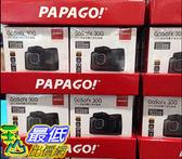 [COSCO代購] PAPAGO GoSafe 30G GPS預警行車記錄器 贈16G記憶卡 _C110728