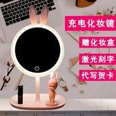桌鏡   化妝鏡帶燈led化妝鏡智能補光臺式公主美顏桌面便攜鏡子
