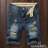 男士夏季破洞牛仔短褲男修身寬鬆韓版五分褲子男薄款七分褲潮水晶鞋坊