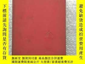 二手書博民逛書店THE罕見BOOK OF CARPETS (地毯書)Y22444