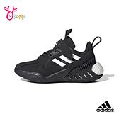 adidas童鞋 男女童運動鞋 慢跑鞋 跑步鞋 耐磨避震 魔鬼氈 女鞋可穿 4UTURE ONE S9368#黑色◆奧森