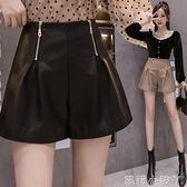 皮短褲2020年秋季新品時尚氣質高腰寬鬆顯瘦洗水皮a字寬管褲靴褲 蘿莉新品