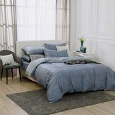 床包兩用被套組 雙人加大 天絲 萊塞爾 山茶花[鴻宇]台灣製2135