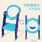 兒童坐便器馬桶梯椅 E家人