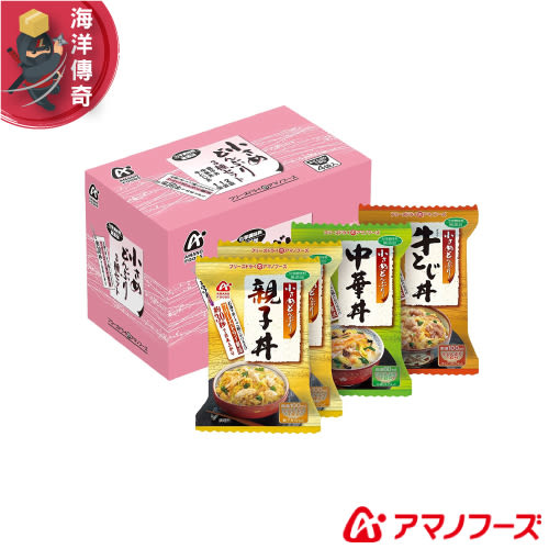 【海洋傳奇】【日本出貨】 天野 AMANO FOODS 即食丼飯---親子丼、中華丼、牛丼 3種口味 共4入