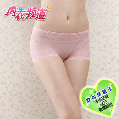 內衣頻道♥6678 台灣製 超輕薄鎖邊無痕 包臀提臀版型 吸水速乾 中腰 內褲- M/L/XL