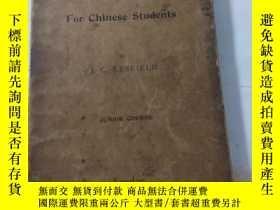 二手書博民逛書店English罕見Composition For Chinese