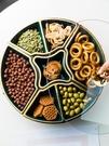 歐式過年干果盤零食盤輕奢華分格帶蓋現代客廳創意家用新年糖果盒 怦然心動