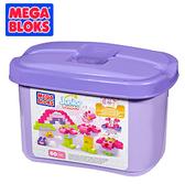 MEGA BLOKS  美高無限想像小積木系列(紫)【佳兒園婦幼館】