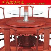餐桌转盘钢化玻璃家用小二层旋转台饭店圆桌园歺旋转盘展示台 igo祕密盒子