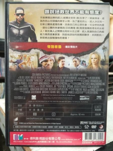 挖寶二手片-Y86-026-正版DVD-電影【全民超人】-威爾史密斯 莎莉賽隆 傑森貝特曼