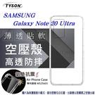 【愛瘋潮】Samsung Galaxy ...