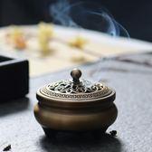 香爐 純銅家用室內凈化空氣供佛檀香熏香香薰爐仿古盤