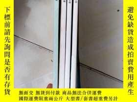 二手書博民逛書店罕見北京人藝(2012年第4期+2014年第4期+2015年第3