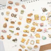和紙 貼紙 小甜品 創意 學生 手賬本 裝飾 貼畫 6張入