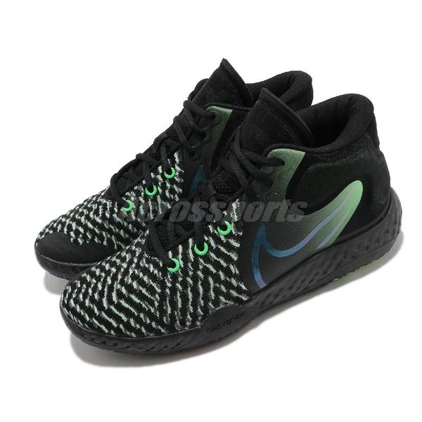 【六折特賣】Nike 籃球鞋 KD Trey 5 VIII EP 黑 綠 React 杜蘭特 男鞋 【ACS】 CK2089-004
