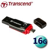 Transcend 創見 16GB 16G JF340 OTG USB2.0 雙傳輸 隨身碟