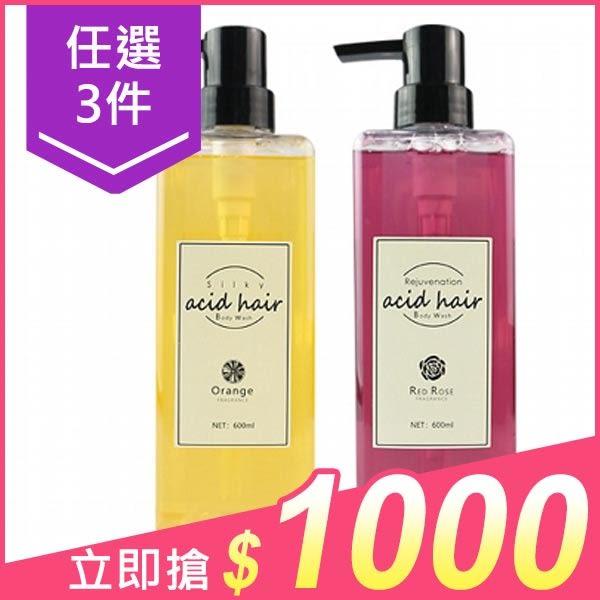 【3件$1000】KAFEN acid hair亞希朵 柔滑香氛/嫩膚保濕 沐浴乳(600ml) 款式可選【小三美日】