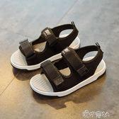 男童涼鞋夏季中大童韓版小童鞋童軟底小男孩兒童沙灘鞋
