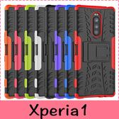 【萌萌噠】SONY Xperia1 (6.5吋)  輪胎紋矽膠套 軟殼 全包帶支架 二合一組合款 手機套 手機殼