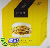 [COSCO代購] W118352 老協珍 冷凍壽喜燒豬肉米漢堡 195公克 X 10入(兩入裝)